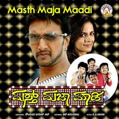 Masth Maja Maadi (Original Motion Picture Soundtrack)