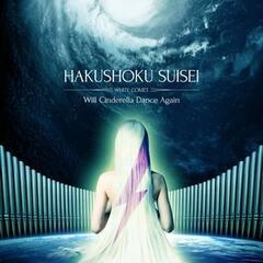 Hakushoku Suisei / White Comet (Space Battleship Yamato / Starblazers BGM Remix)