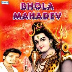 Bhola Mahadev