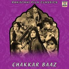 Chakkar Baaz (Pakistani Film Soundtrack)