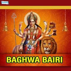 Baghwa Bairi