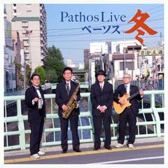 Pathos Live Winter