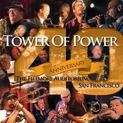 Tower of power spiel