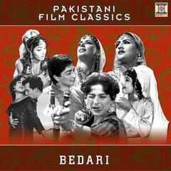 Bedari (Pakistani Film Soundtrack)