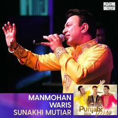 Sunakhi Mutiar - Pv 16 Powerade Live
