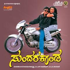 Sundara Kanda (Original Motion Picture Soundtrack)