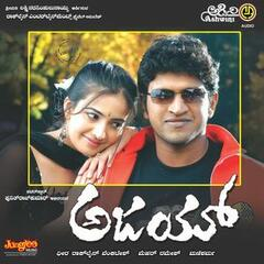 Aajay (Original Motion Picture Soundtrack)