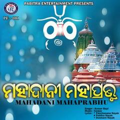 Mahadani Mahaprabhu