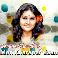 Mon Kharaper Gaan - Single
