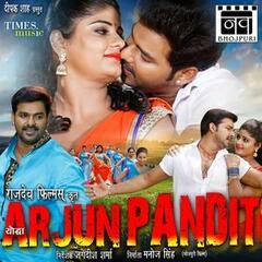 Yodha Arjun Pandit (Original Motion Picture Soundtrack)