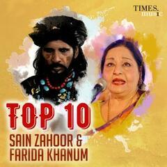 Top 10 Sain Zahoor & Farida Khanum