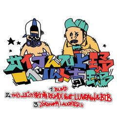 Bump / Karappo No Machikado Remix / Yokohama Laughter