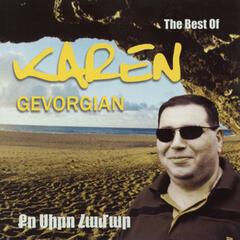 The Best of Karen Gevorgyan