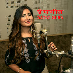 Prem Geet Satai Sur - Single
