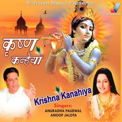 Krishna Kanahiya