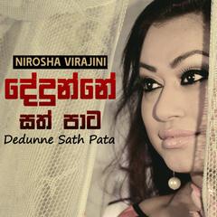 Dedunne Sath Pata