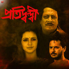Pratidwandi (Original Motion Picture Soundtrack)