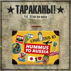 Hummus to Russia