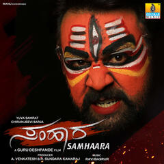 Samhara (Original Motion Picture Soundtrack)