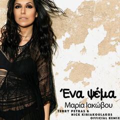 Ena Psema (Terry Petras & Nick Kiriakoulakos Official Remix)