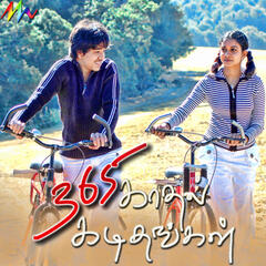 365 Kadhal Kadithangal (Original Motion Picture Soundtrack)