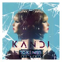 To Ke Nisti (Remix)