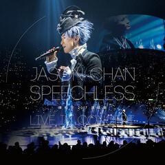 Jason Chan Speechless (Live in Concert 2017)