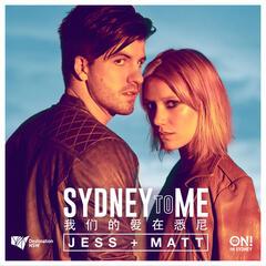Sydney to Me (Mandarin Version)