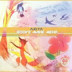 Booye Mahe Mehr (Electro House Version)