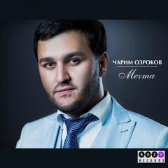Чарим Озроков - Мечта