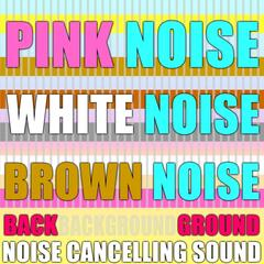 Pink Noise, White Noise, Brown Noise, Background Noise Cancelling Sound