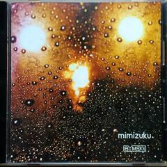 Mimizuku [2006]