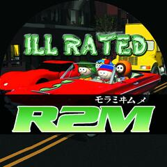 Ill Rated, Vol. 3