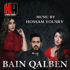 Bein Qalben (Music from the Original TV Series)