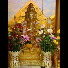 Brahma Mantra