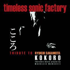 Tribute to Ryuichi Sakamoto: Kokoro