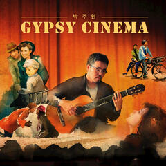 Gypsy Cinema