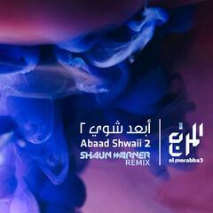 Abaad Shwaii 2