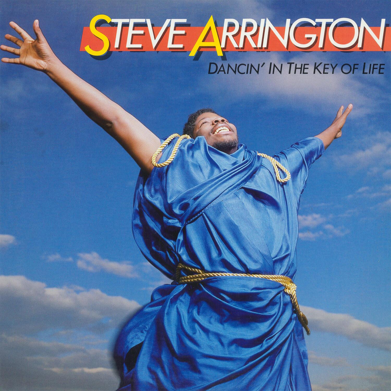 Steve Arrington Summertime Lovin Special Effects From Mars