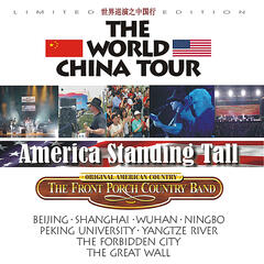 The World China Tour