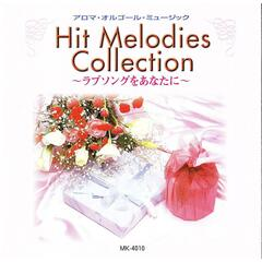 Hit Melodies Collection Love Song Wo Anata Ni