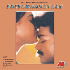 Priyamaanavale (Original Motion Picture Soundtrack)