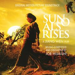 The Sun Also Rises (Original Soundtrack Album) album art