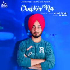 Chal Koi Na album art