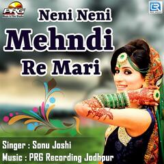 Neni Neni Mehndi Re Mari album art