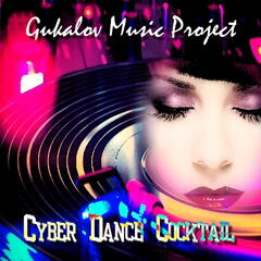Cyber Dance Cocktail