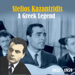 A Greek Legend: 1952-1959
