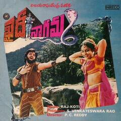 Quidhi Nagamma (Original Motion Picture Soundtrack)