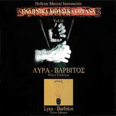 The Greek Folk Instruments Vol. 16: Lyra, Barbitos album art