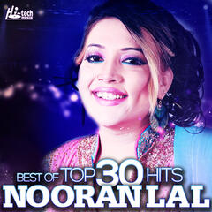 Best of Nooran Lal Top 30 Hits
